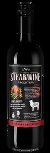 Вино Steakwine Cabernet Sauvignon, Penaflor, 2018 г.