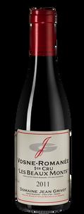"""Вино Vosne-Romanee Premier Cru """"Les Beaux Monts"""", Domaine Jean Grivot, 2011 г."""