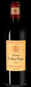 Вино Chateau Phelan Segur, 2010 г.