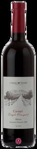 Вино Carmel Shiraz Kayoumi Vineyard, Carmel Winery, 2011 г.