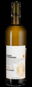 Вино Collio Sauvignon, Russiz Superiore, 2018 г.