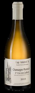 Вино Chassagne-Montrachet Premier Cru Les Caillerets, Domaine Amiot Guy et Fils, 2013 г.