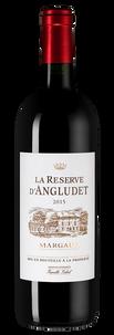 Вино La Reserve d'Angludet, Chateau Angludet, 2015 г.