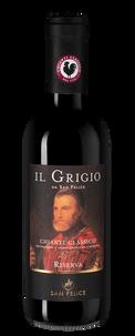 Вино Il Grigio Chianti Classico Riserva, Agricola San Felice, 2014 г.