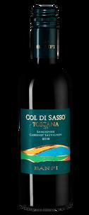 Вино Col di Sasso, Castello Banfi, 2018 г.