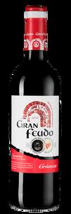 Вино Gran Feudo Crianza, Bodegas Chivite, 2013 г.