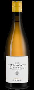 Вино Fontanasanta, Foradori, 2017 г.