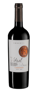 Вино Vitral Carmenere Reserva, Vina Maipo, 2017 г.