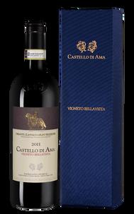 Вино Chianti Classico Gran Selezione Vigneto Bellavista, Castello di Ama, 2011 г.