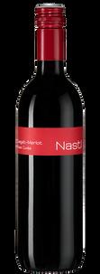 Вино Zweigelt-Merlot Klassik, Weingut Nastl, 2018 г.