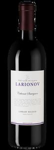 Вино Larionov Cabernet Sauvignon Napa Valley, Igor Larionov, 2013 г.