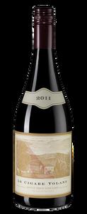 Вино Le Cigare Volant, Bonny Doon Vineyards, 2011 г.