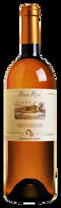 Вино Ben Rye, Donnafugata, 2014 г.