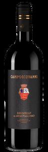 Вино Brunello di Montalcino Campogiovanni, Agricola San Felice, 2014 г.