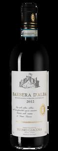 Вино Barbera d'Alba Falletto, Bruno Giacosa, 2015 г.