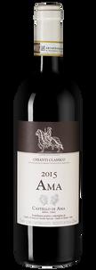 Вино Chianti Classico Ama, Castello di Ama, 2015 г.