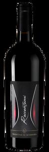 Вино Raccontami, Vespa, 2016 г.