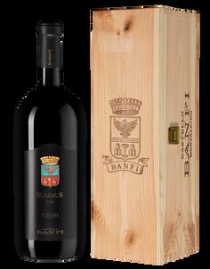 Вино Summus, Castello Banfi, 2014 г.