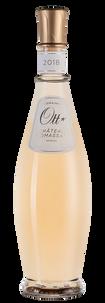 Вино Chateau Romassan Rose, Domaines Ott*, 2018 г.