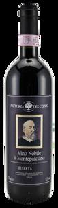 Вино Vino Nobile di Montepulciano Riserva, Fattoria del Cerro, 2011 г.