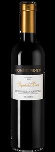 Вино Recioto della Valpolicella Classico Vigneti di Moron, Domini Veneti, 2014 г.
