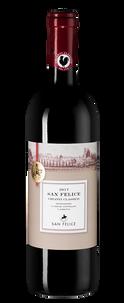 Вино Chianti Classico, Agricola San Felice, 2017 г.