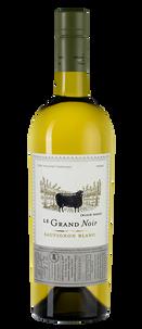 Вино Le Grand Noir Sauvignon Blanc, Les Celliers Jean d'Alibert, 2018 г.