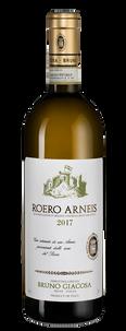 Вино Roero Arneis, Bruno Giacosa, 2017 г.