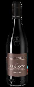 Вино Recioto della Valpolicella Classico, Domini Veneti, 2016 г.