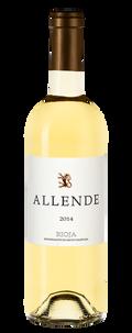 Вино Allende Blanco, Finca Allende, 2016 г.