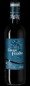 Вино Gran Feudo Roble, Bodegas Chivite, 2016 г.