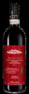 Вино Barolo Le Rocche del Falletto Riserva, Bruno Giacosa, 2011 г.