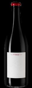 Вино V Sens, Domaine de Belle Vue