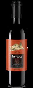 Вино Dino, Fontodi, 2013 г.