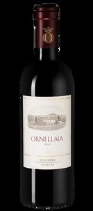 Вино Ornellaia, 2013 г.