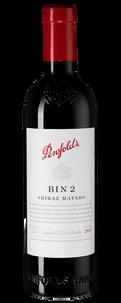 Вино Penfolds Bin 2 Shiraz Mataro, 2017 г.