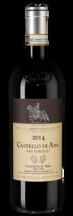 Вино Chianti Classico Gran Selezione San Lorenzo, Castello di Ama, 2014 г.