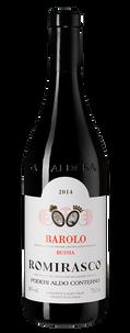 Вино Barolo Bussia Romirasco, Poderi Aldo Conterno, 2014 г.