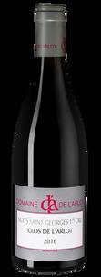 Вино Nuits-Saint-Georges Premier Cru Clos de l'Arlot Rouge, Domaine de l'Arlot, 2016 г.