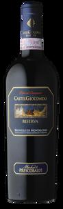 Вино Brunello di Montalcino Castelgiocondo Riserva, Frescobaldi, 2006 г.