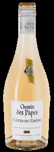 Вино Chemin des Papes Cotes du Rhone Blanc, Maison Francois Martenot, 2017 г.