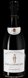 Вино Beaune Premier Cru Greves Vigne de l'Enfant Jesus, Bouchard Pere & Fils, 2016 г.