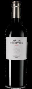 Вино Chateau Rocheyron, 2014 г.
