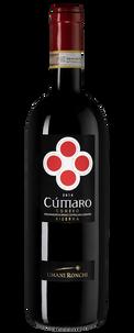 Вино Cumaro, Umani Ronchi, 2014 г.