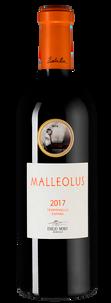 Вино Malleolus, Emilio Moro, 2017 г.