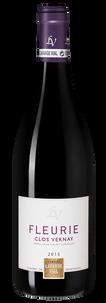 Вино Beaujolais Fleurie Clos Vernay, Domaine Lafarge Vial, 2015 г.