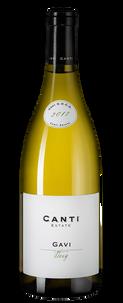 Вино Gavi, Canti, 2017 г.