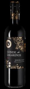 Вино Conde de Lagarinos, Vinigalicia, 2017 г.
