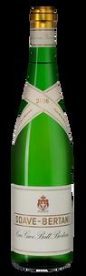 Вино Soave-Bertani, 2016 г.