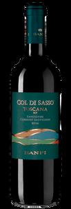 Вино Col di Sasso, Castello Banfi, 2017 г.